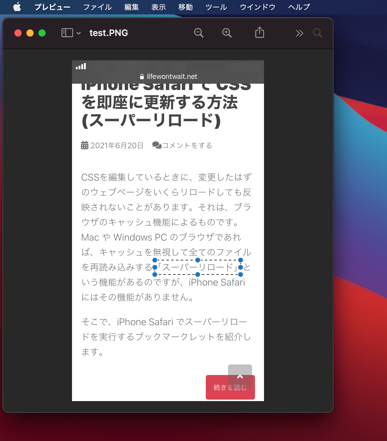 highlight-part-of-an-image-in-the-mac-preview-app_01