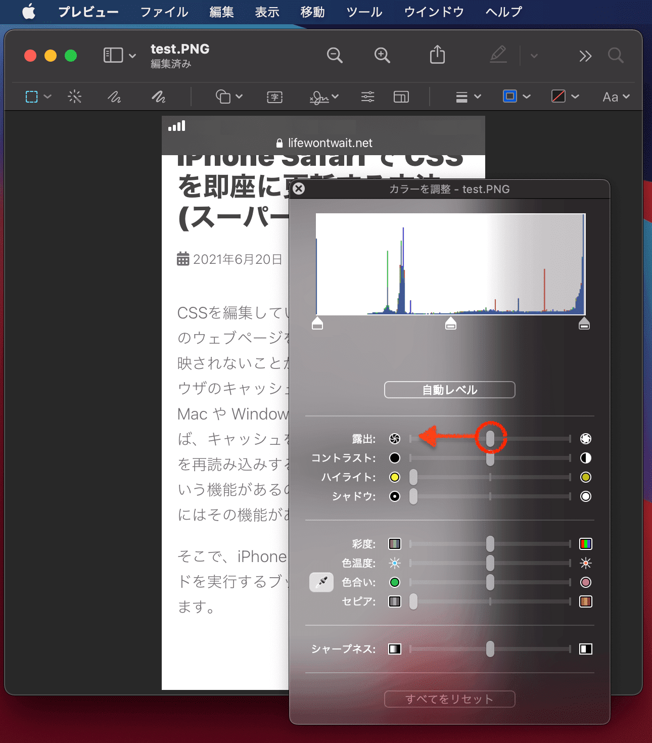 highlight-part-of-an-image-in-the-mac-preview-app_04