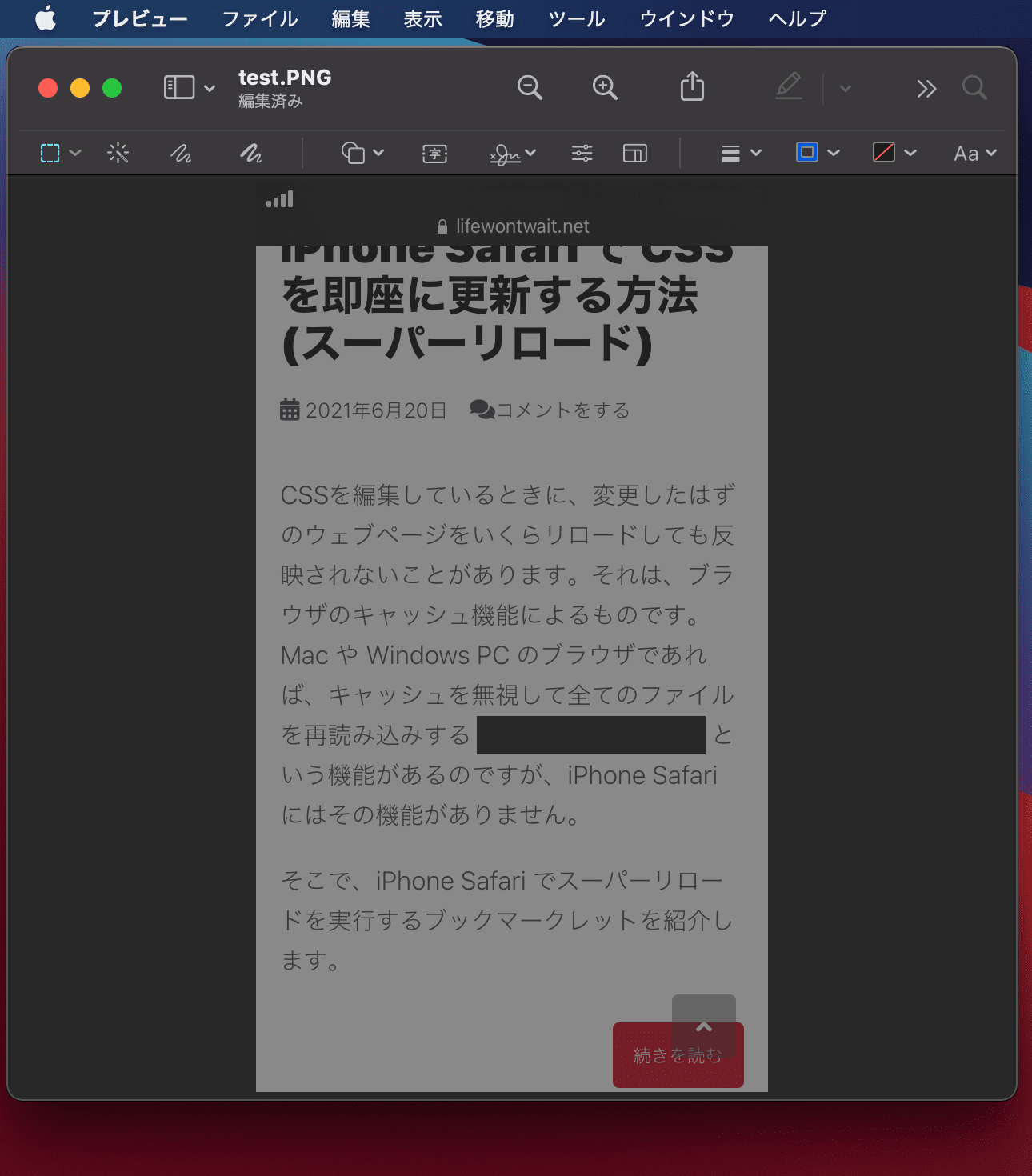 highlight-part-of-an-image-in-the-mac-preview-app_06